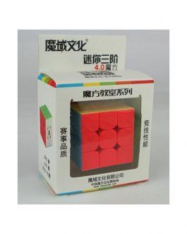 MoFang JiaoShi Llavero 3×3 Mini 40mm